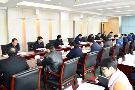 安徽省综合防控儿童青少年近视工作联席会议第一次召开