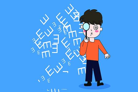 儿童智能眼镜能控制近视吗