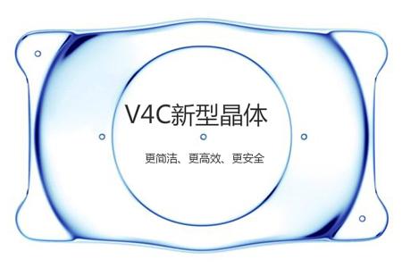 v4c晶体和icl晶体一样吗?