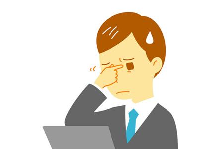 干眼症是没休息好造成的吗