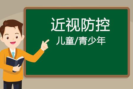 防控近视,陕西确保每天1小时体育活动时间!