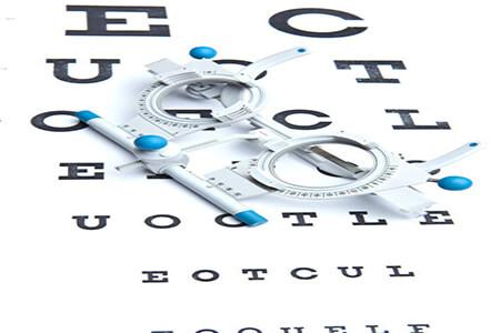 医院近视验光一般多少钱?