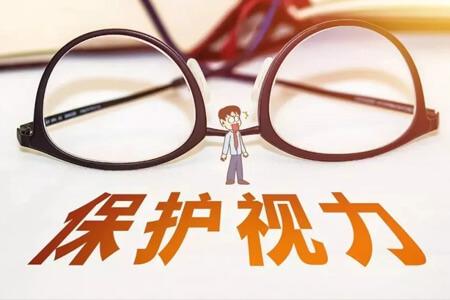 蚌埠举行系统近视防控知识培训会