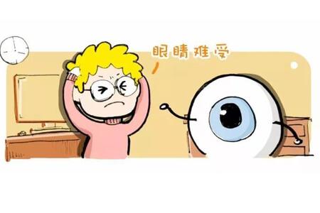 长期戴角膜塑形镜有什么危害,缺点一篇全了解!