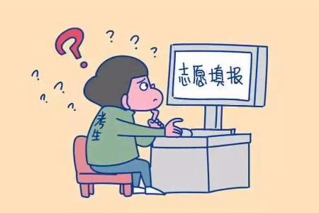 省考试院:高考志愿网上填报【模拟演练】开始!